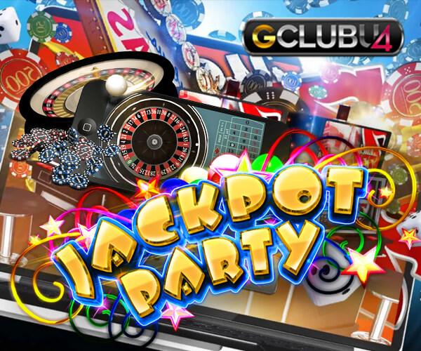 Gclub ประสบการณ์การทดลองเล่นภายในเว็บไซต์
