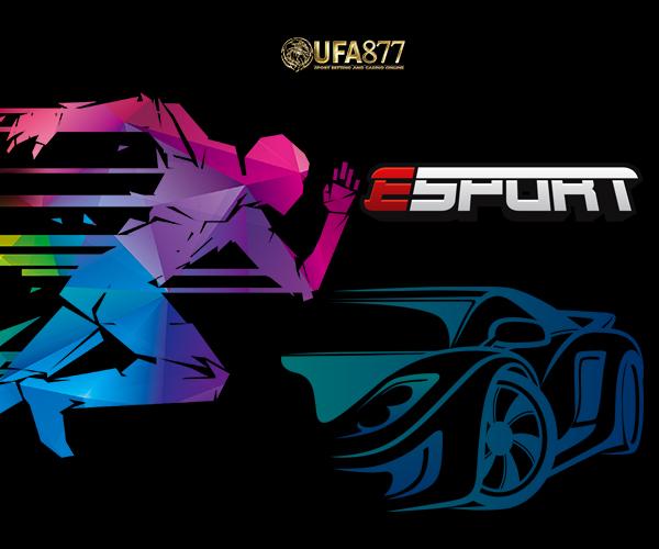 Esport คือกีฬาออนไลน์